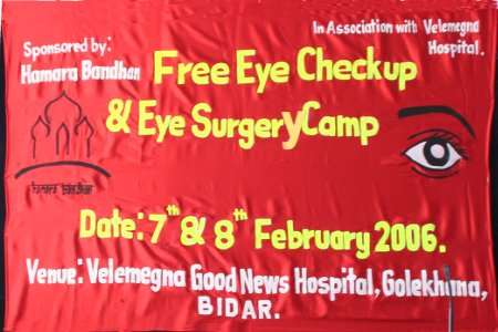Banner des Eye Camps