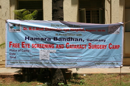 Eye Camp mit  M.C. Modi Charitable Eye Hospital    copyright © Hamara Bandhan e.V.