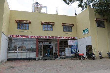 Eye Camp mit Bhagwan Mahaveer Darshan Eye Hospital