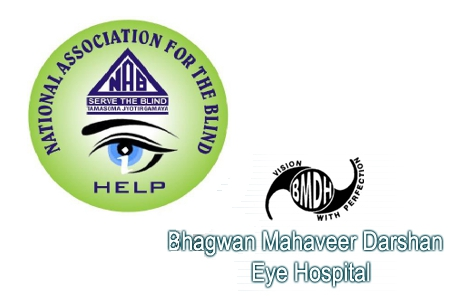 Eye Camp mit NAB und dem Bhagwan Mahaveer Darshan Eye Hospital    copyright © Hamara Bandhan e.V.